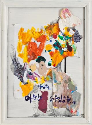 숨-breath  종이파레뜨 위 드로잉,테이프 33x24cm  2012